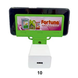 77202110 MOBILE CHARGER POINT