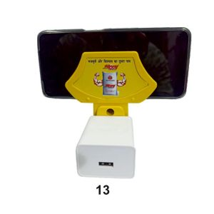 77202113 MOBILE CHARGER POINT